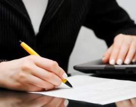 ходатайство о привлечении соответчика в арбитражном процессе образец - фото 3