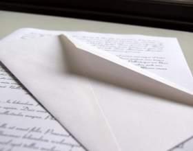 Как написать правильно письмо фото