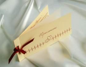 Как написать пригласительные на свадьбу фото