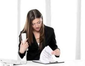 Как написать приказ об учетной политике фото