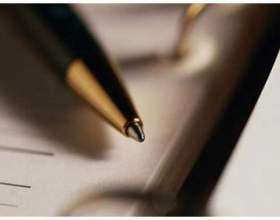 Как написать проблемный очерк фото