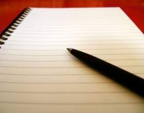 Как написать рапорт на увольнение фото