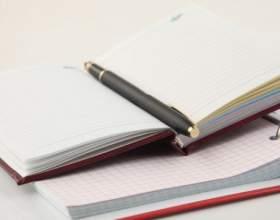 Как написать сочинение на заданную тему фото