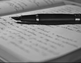 Как написать сочинение по английскому фото