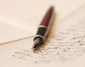 Как написать сопроводительное письмо образец фото