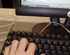 Как написать текст на компьютере фото
