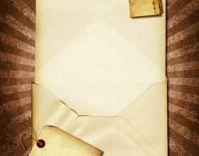 Как написать текст официального приглашения фото