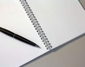 Как написать тезисы для конференции фото