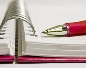 Как написать тезисы доклада фото