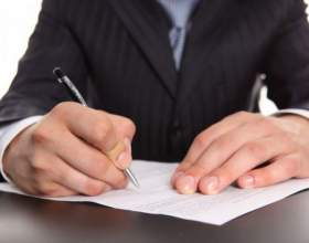 Как написать заявление на отгул за свой счет фото