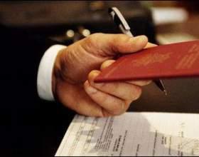 Как написать заявление на загранпаспорт фото