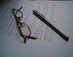 Как написать заявление о предоставлении земельного участка фото