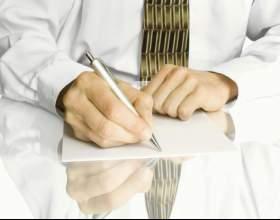Как написать заявление в жэк фото
