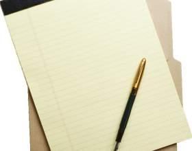 Как написать записку от родителей фото