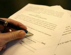 Как написать запрос судебному приставу фото