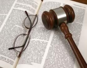 Как написать жалобу в арбитражный суд фото