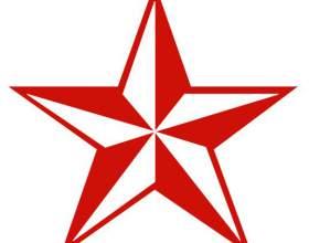 Как нарисовать 3d рисунок звезды на бумаге фото