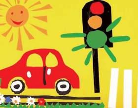 Как нарисовать дорожное движение фото