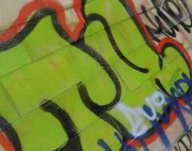 Как нарисовать граффити-буквы фото
