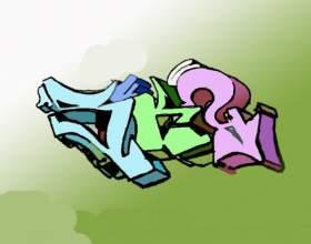 Как нарисовать граффити карандашом фото