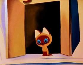 Как нарисовать котёнка по имени гав? фото