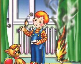 Как нарисовать рисунок о пожаре фото