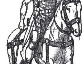 Как нарисовать рыцаря на коне фото