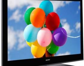 Как настраивать каналы на телевизоре sony фото
