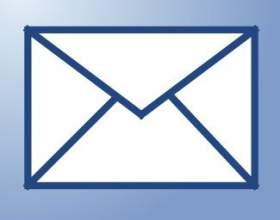 Как настроить и создать почтовый ящик фото