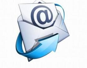 Как настроить электронный почтовый ящик фото