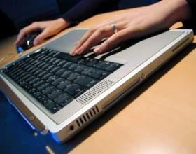 Как настроить ноутбук как точку доступа wi-fi фото