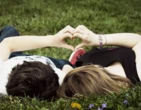 Как настроить парня на отношения фото