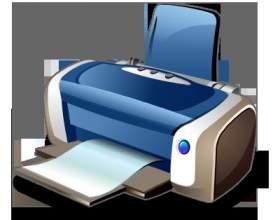 Как настроить печать принтера фото