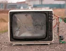 """Как настроить телевизор """"витязь"""" фото"""