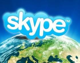 Как настроить веб-камеру в скайп фото
