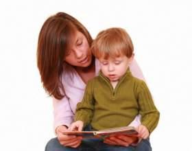 Как научить говорить двухлетнего ребенка фото