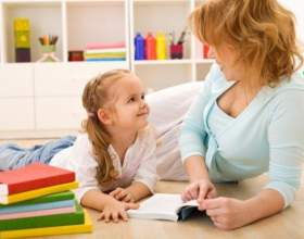 Как научить маленького ребенка говорить фото