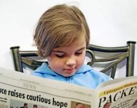 Как научить пятилетнего ребенка читать фото