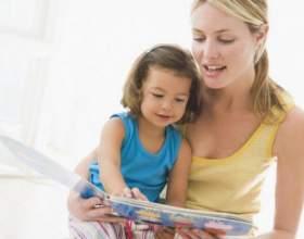 Как научить разговаривать маленького ребенка фото