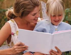 Как научить ребенка читать по-английски фото