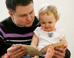 Как научить ребенка говорить, если он говорит на своем языке фото