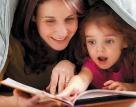Как научить ребенка разговаривать фото