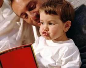 Как научить ребенка выговаривать букву ш фото