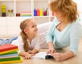 Как научить ребенка запоминать стихи фото
