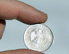 Как научиться делать фокусы с монетами фото