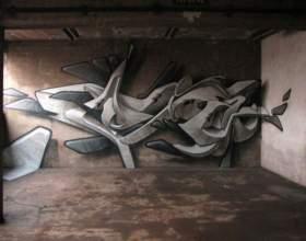 Как научиться дикому стилю граффити фото