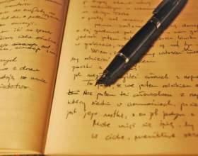 Как научиться каллиграфическому почерку фото