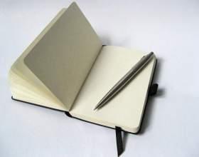 Как научиться красиво писать буквы фото