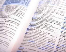 Как научиться переводить тексты фото