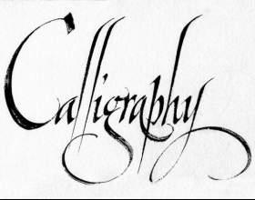 Как научиться писать каллиграфическим почерком фото